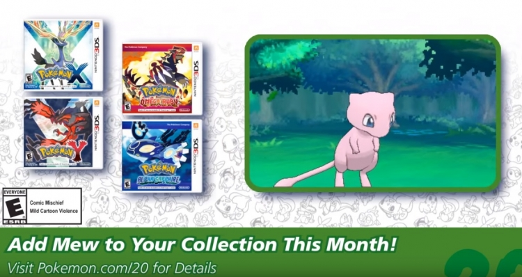 Toys R Us Mew Distribution Event Code Sharing Begins Ahead