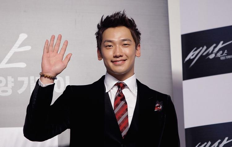 Korean Actor Rain Says His Role In Drama Series 'Please ...