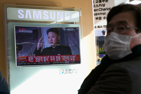 North Korea Conducts Ground Test of Solid-Fuel Rocket Engine