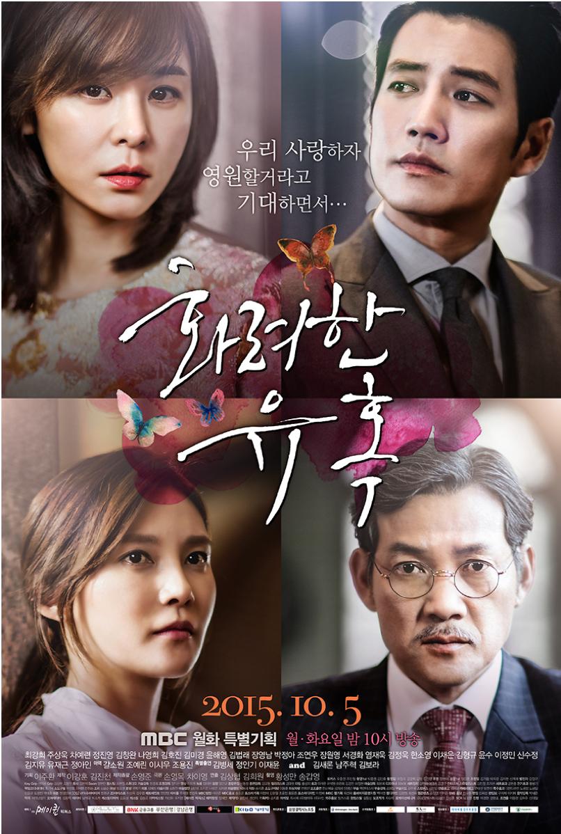 Korean star joo sang wook dating