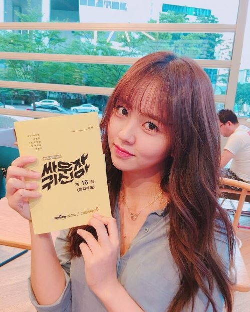 Image result for kim so hyun 2017