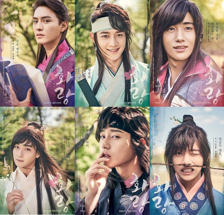 Park Seo Joon Is The Scariest Hwarang Member According To Bts V K