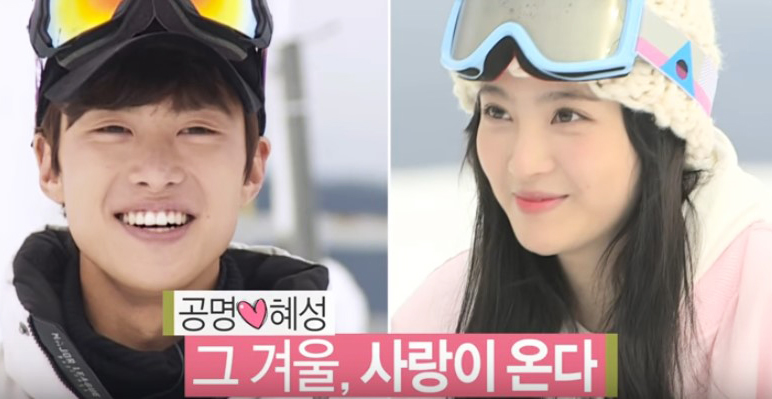wgm dating in real life