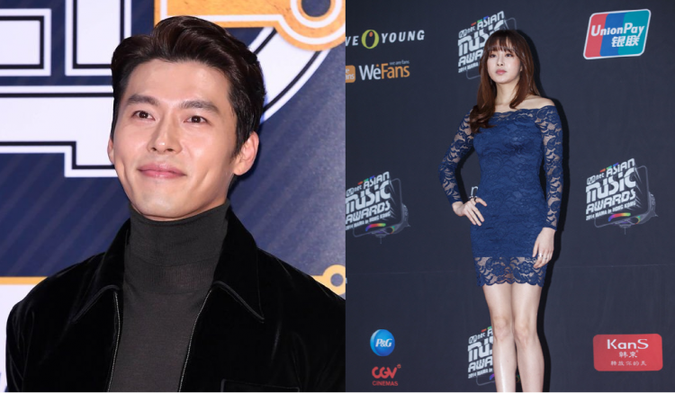 kang sora dating 2017 Pascale day friday 8 dec 2017 6:01 pm 'we have confirmed that hyun bin and kang sora recently broke up after drifting apart due to their busy schedules.