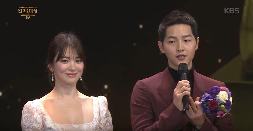 Song joong ki dating allkpop news 7