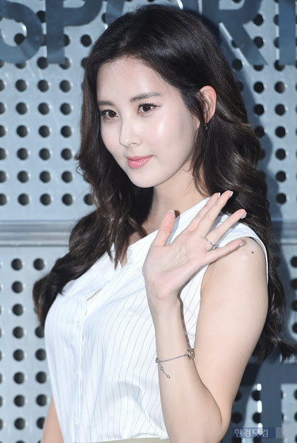 Snsd you think seohyun dating