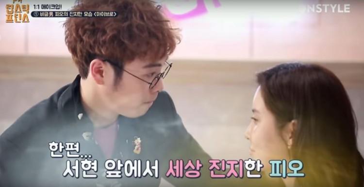 seohyun and kyuhyun dating 2013