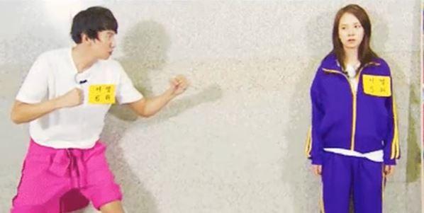 kwang soo and ji hyo relationship trust