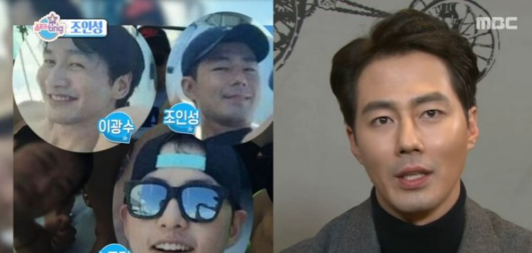 Jo In Sung Reveals Who Visits His House Often : K-PEOPLE