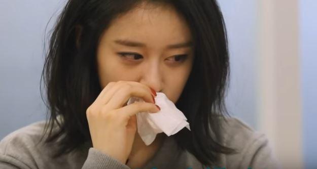 Eunjung jiyeon dating website