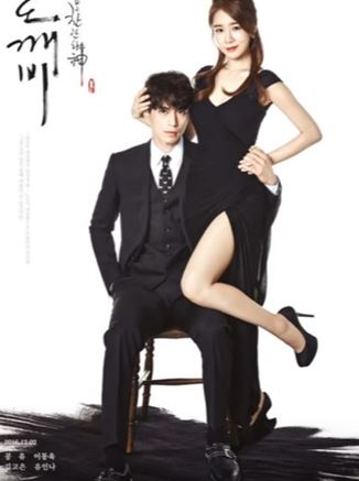 Dong Wook Dating Lee Yoo In Na