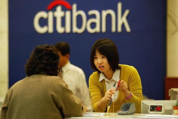 Citibank Korea to Reduce Branches