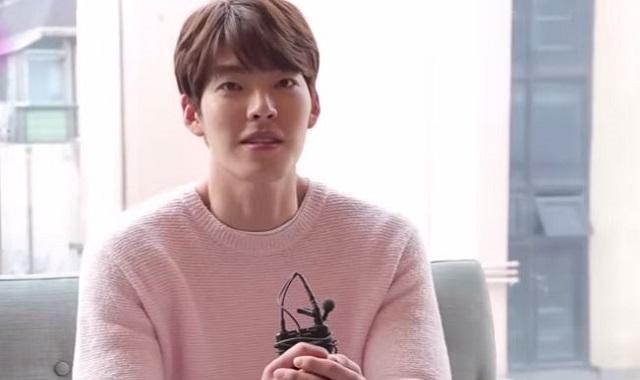 kim woo bin profile weight loss