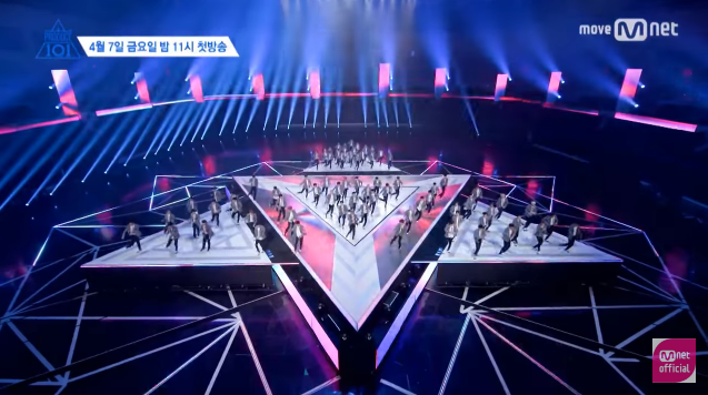 Produce 101' Season 2: MNET Asks For Help, What Could Be The