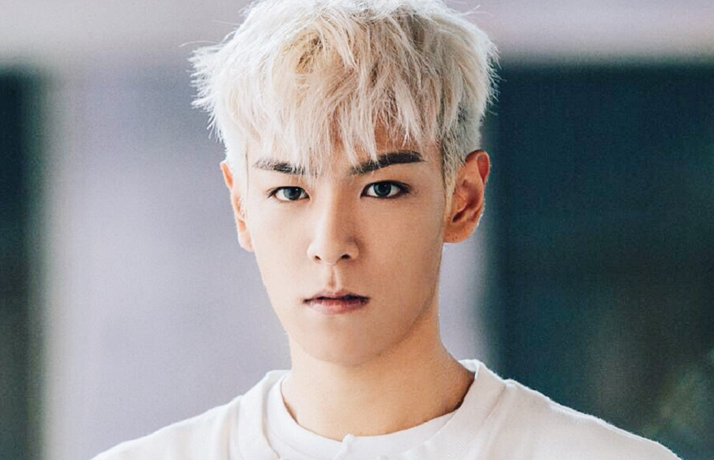 BIGBANG's T.O.P Gets Completely Blurred Out on New KBS Program