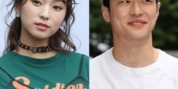 lee joon and bora dating