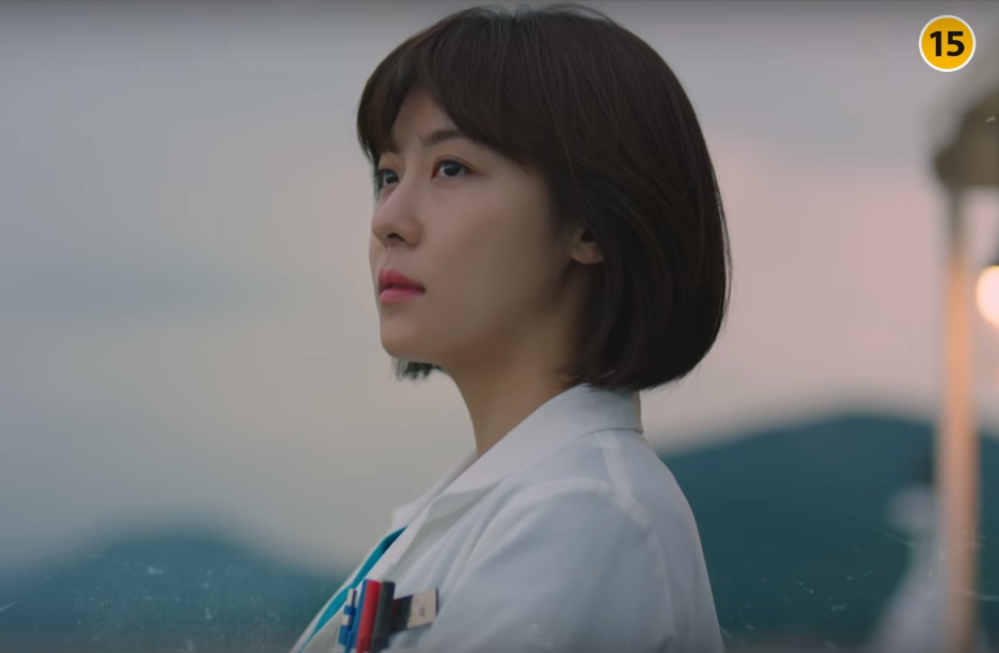 'Hospital Ship' Still Dominates Wednesday-Thursday Ratings; 'While You Were Sleeping' Inches Closer