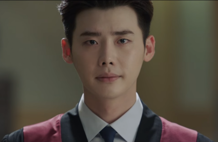 While you were sleeping lee jong suk is confident that new drama while you were sleeping stopboris Images