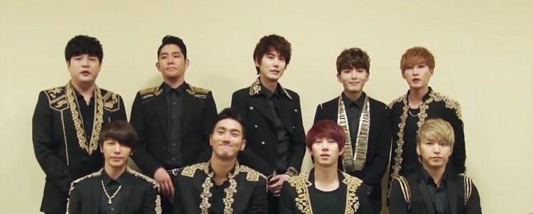 Super Junior to Hold Comeback Concert