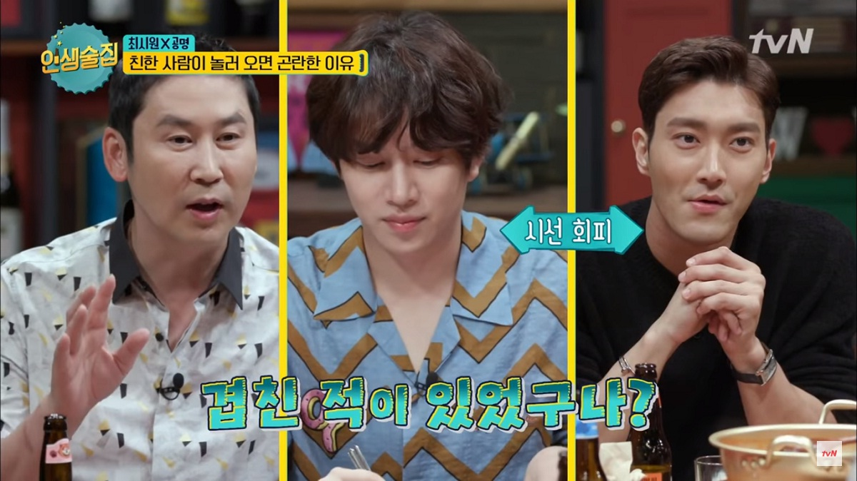 from Walter are any super junior members dating
