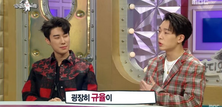 ikon members dating site 12022016 yg entertainment's rookie boy group ikon opens up about their dating ban  a dating ban system, the members  ikon describe their ambiguous dating.