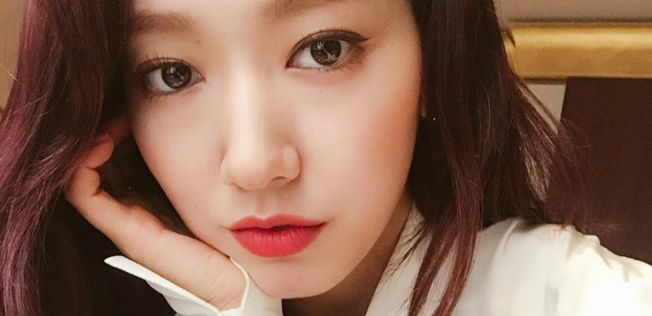 Who is park shin hye dating now