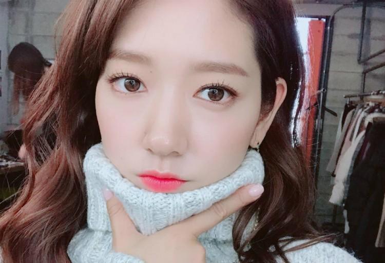 Park shi hoo and shin hye sun dating - ITD World