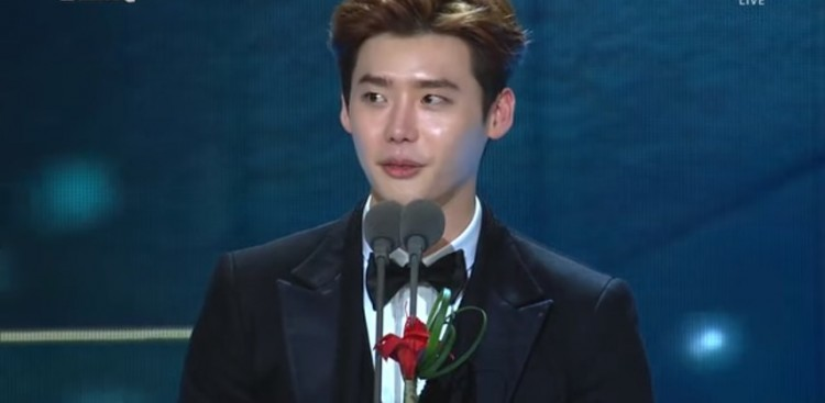 Lee Jong Suk's Contract Update: 'While You Were Sleeping' Star Joins