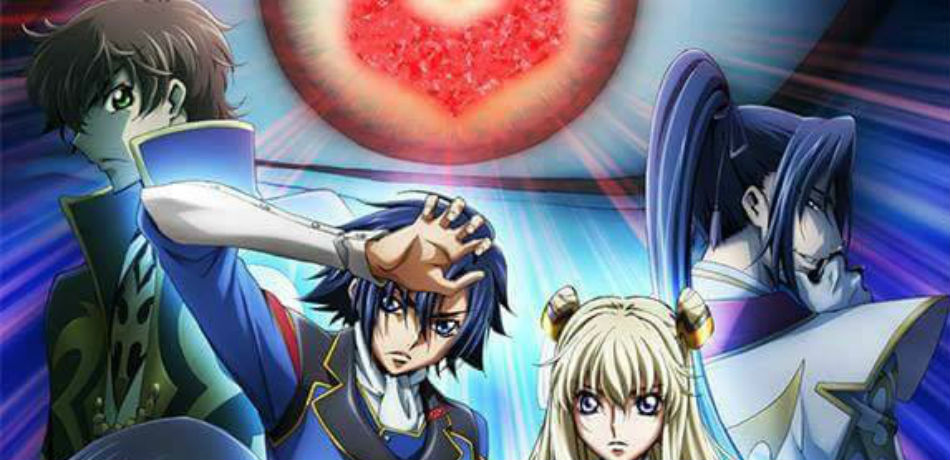 code geass filme movie stream