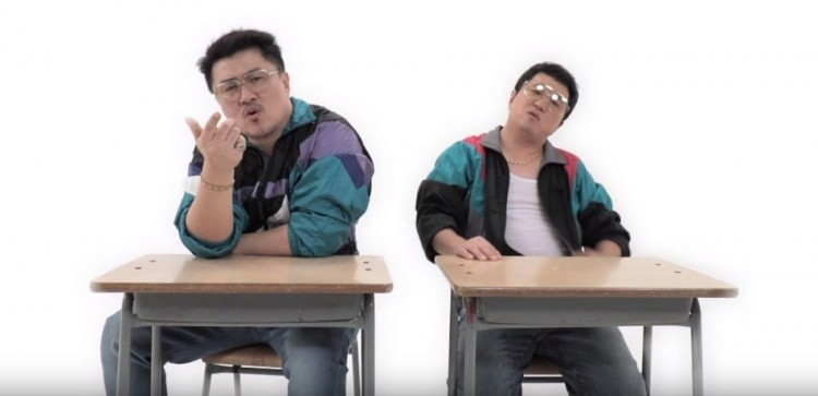 Jung Hyung Don And Defconn Reunite In Brand New Idol Show