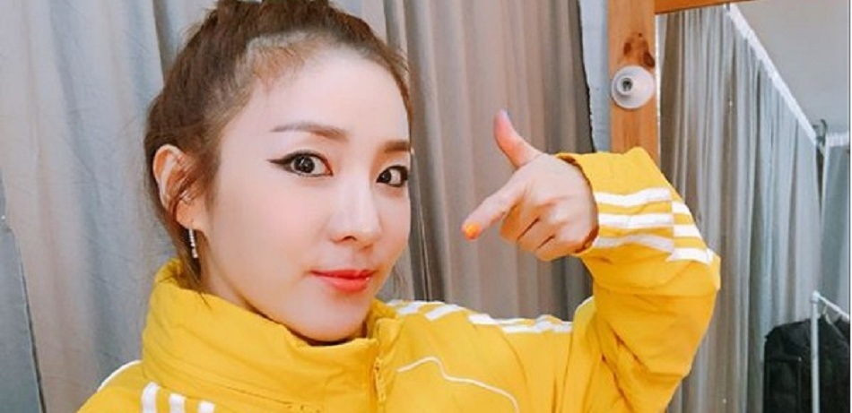 Sandara park 2020 dating advice