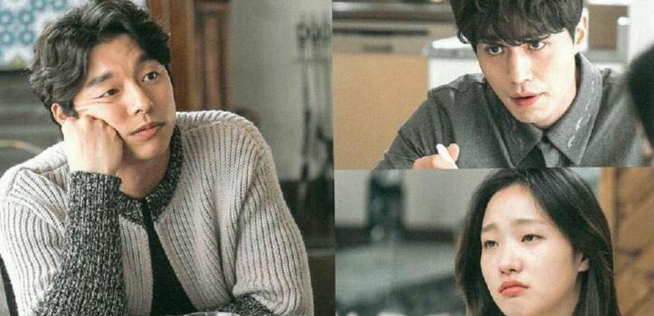 Goblin Season 2 News Update When Will Gong Yoo Lee Dong Wook