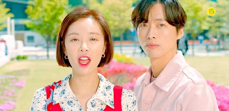 'The Undatables' Update: K-Drama Stars Hwang Jung Eum & Namgoong Min Bicker Over Dating Style