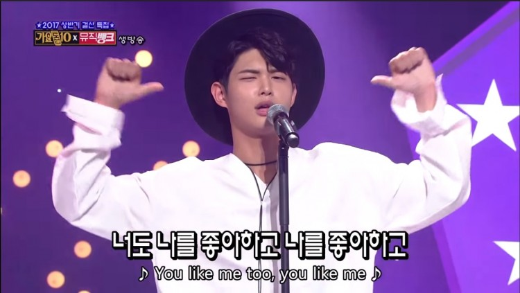 Lee Seo Won Officially Removed From 'Music Bank' Following