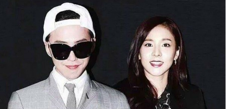 sandara park and dragon relationship problems