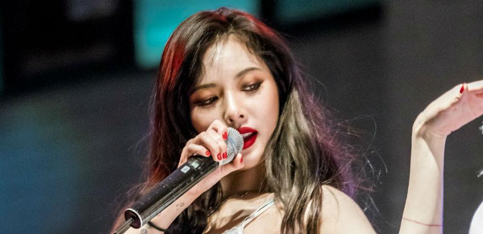 hyuna songs 2018