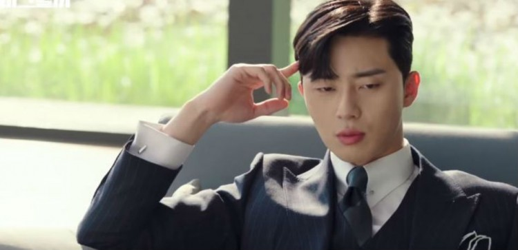 Park Seo Joon To Battle 'Suits' Star Park Hyung Sik In Weekly Rating