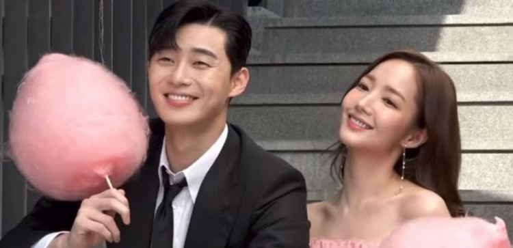 Park Seo Joon, Park Min Young Drama 'What's Wrong With