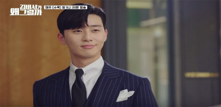 Park Seo Joon Happy With 'What's Wrong With Secretary Kim' Comeback