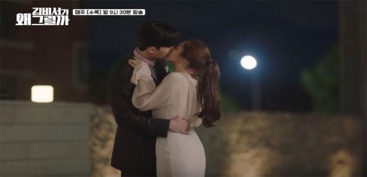 Park Seo Joon, Park Min Young's Romantic Kiss Delights Viewers