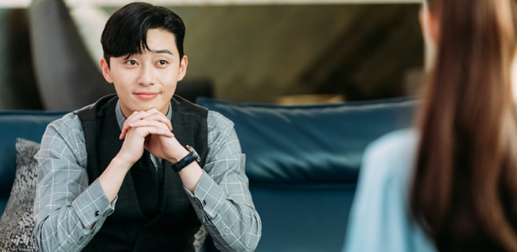 What S Wrong With Secretary Kim Actor Park Seo Joon Inks Deal With