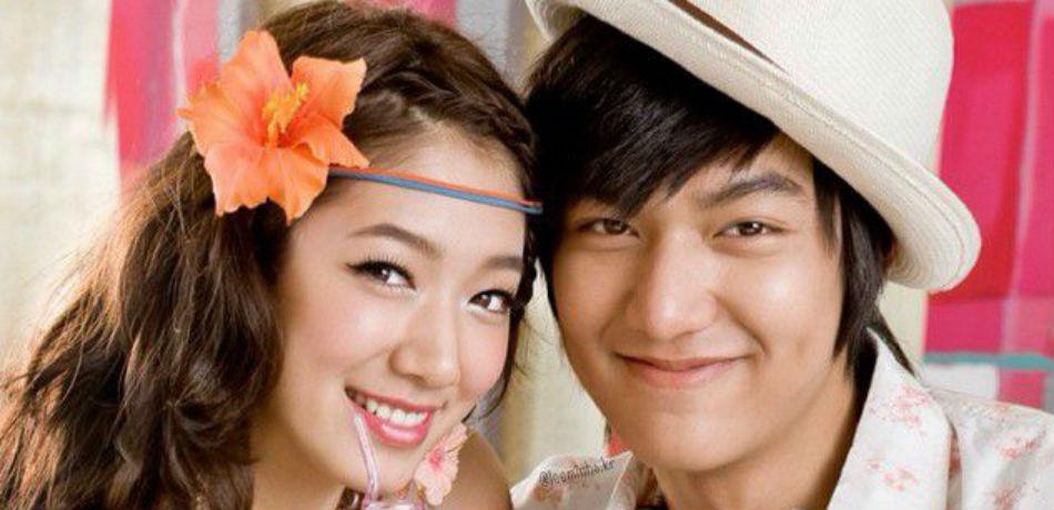 Lee Min Ho And Park Shin Hye
