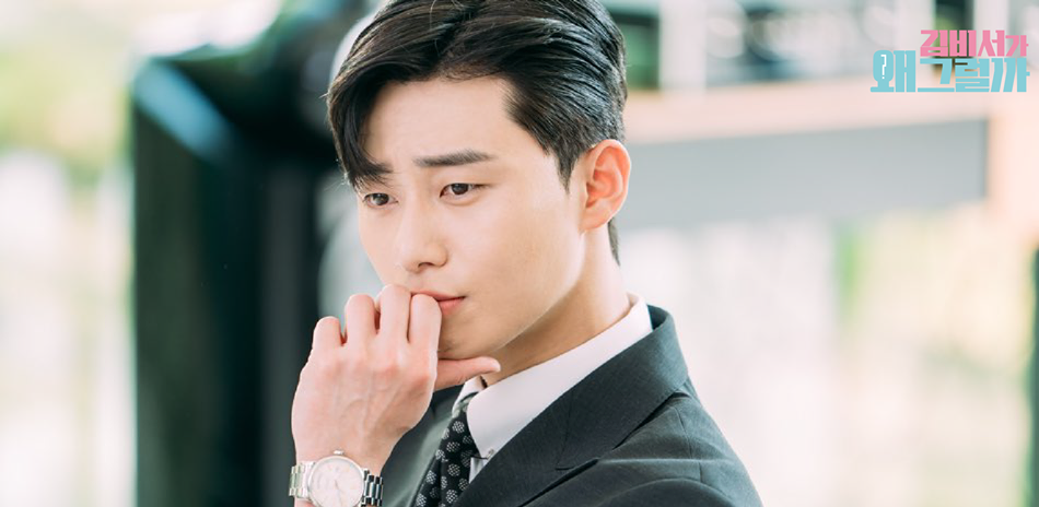 'What's Wrong With Secretary Kim' Actor Park Seo Joon Is ...