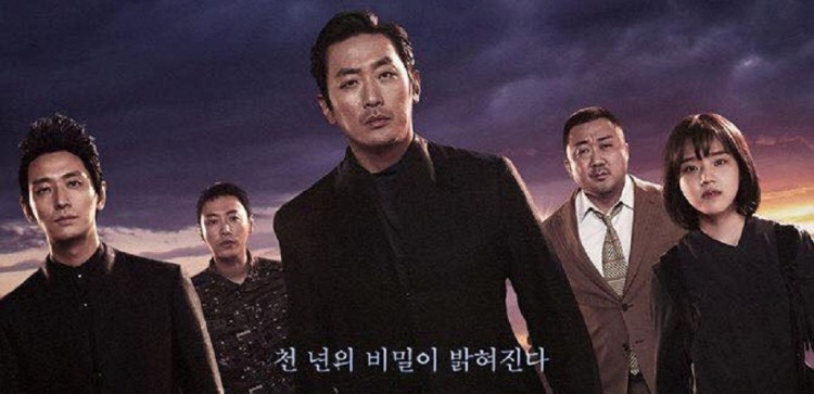 Along With The Gods 2' Breaks Box Office Record In Korea