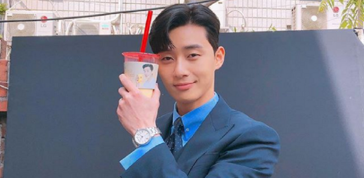 What S Wrong With Secretary Kim Actor Park Seo Joon Begins Filming