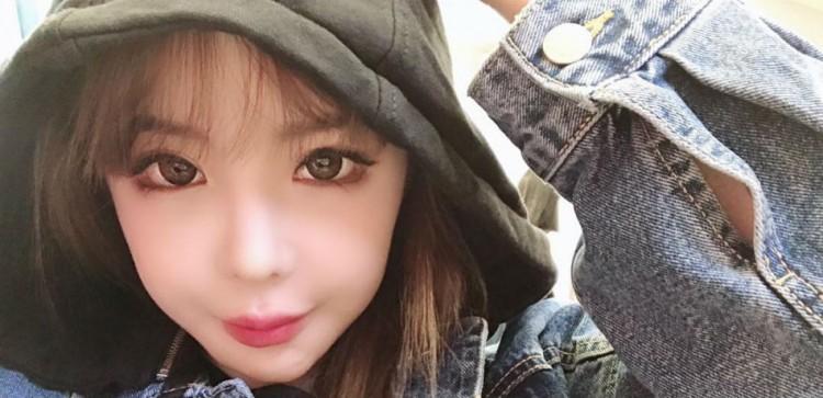 Park Bom Plastic Surgery 2018 Former 2ne1 Star Looks Completely
