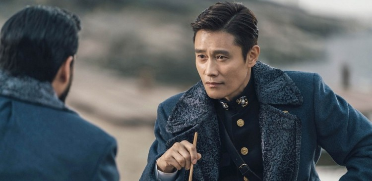 Mr  Sunshine' News & Update: Lee Byung Hun Completes Filming