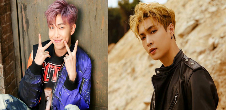 BTS's RM & EXO's Lay Debut Their Solo Album In Billboard 200 Chart