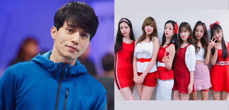 Goblin Actor Lee Dong Wook Apink Confirm Attendance At 2018 Melon