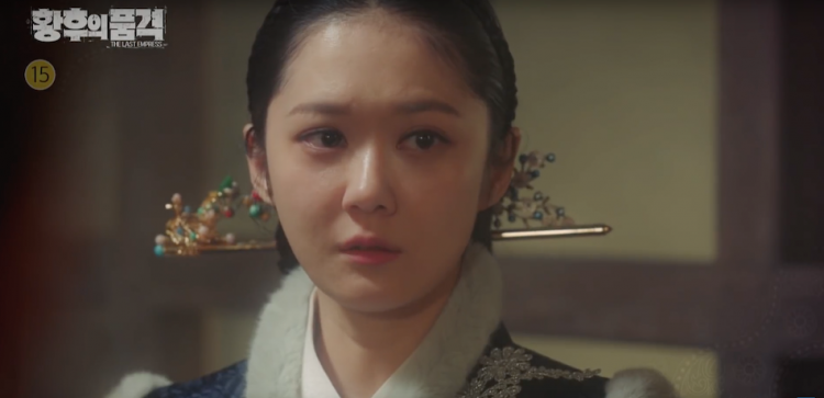 The Last Empress' Episodes 13 & 14 Spoilers: Oh Sunny Shows